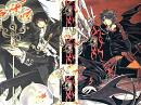 Cover: Tsubasa Chronicle - Kyuketsu Hen