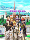 Cover: Kamigami ga waku waku da yo!