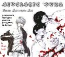 Cover: Sarcastic Drug