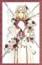 Cover: Yuki in Love