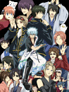 Cover: Gintama • Those Are Silver, These Are Gold