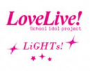 Cover: Love Live! - LiGHTs!