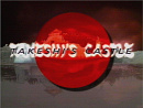Cover: Takeshis Castle! - ...im Anime-Style