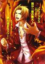 Cover: Rise A Phoenix
