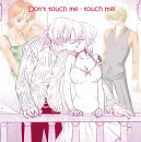 Cover: Don't touch me - touch me!