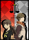 Cover: 永遠の正義 - Eien no Seigi