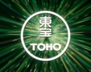Cover: Love at the Toho-Schule! xD
