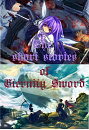 Cover: The short stories of Eternity Sword