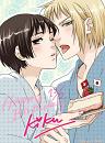 Cover: Anata wa Tenshi-san desu