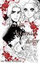 Cover: Verum, Aeternum, Amor