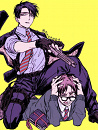 Cover: My Detective