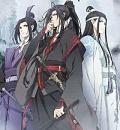 Cover: Mo Dao Zu Shi