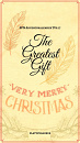Cover: The Greatest Gift