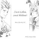 Cover: Zwei Leben, zwei Welten?