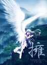 Cover: Angel