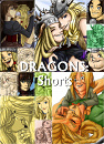 Cover: Dragons: Shorts