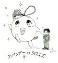 Cover: Finder no Kurisumasu