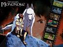 Cover: Prinzessin Mononoke
