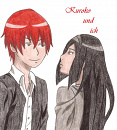 Cover: Kuroko und ich