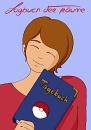 Cover: Logbuch der Träume