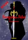 Cover: Sengoku-Jidai [Remake]