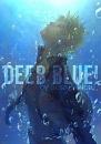 Cover: DEEP BLUE!