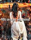 Cover: Für Immer Die Deine