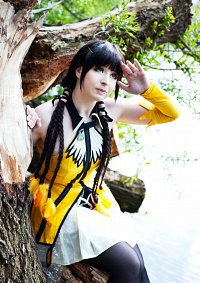 Cosplay-Cover: Reith