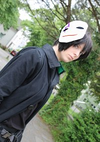 Cosplay-Cover: Hei