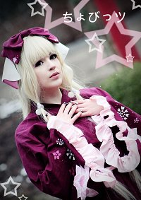 Cosplay-Cover: Chi - Maid