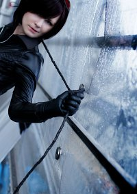 Cosplay-Cover: Catwoman [Arkham Asylum]