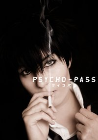 Cosplay-Cover: Kougami Shinya