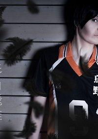 Cosplay-Cover: Kageyama Tobio