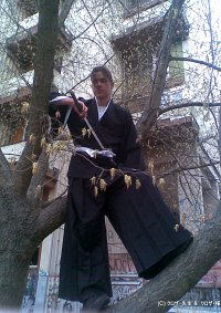 Cosplay-Cover: Shinigami