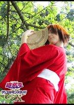 Cosplay-Cover: Judai Yuki (Yukata Version)