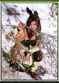 Cosplay-Cover: Leafeon (Folipurba)