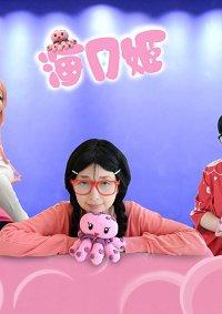 Cosplay-Cover: Tsukimi Kurashita