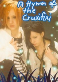 Cosplay-Cover: Aoi 葵 A HYMN OF THE CRUCIFIXION