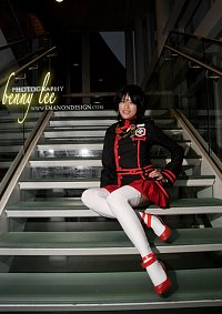 Cosplay-Cover: Lenalee Lee