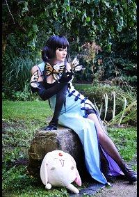 Cosplay-Cover: Yuko Ichihara