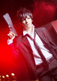Cosplay-Cover: Shinya Kougami