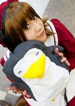 Cosplay-Cover: Minase Yuka