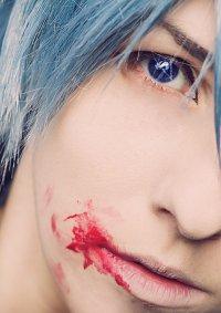 Cosplay-Cover: Akira