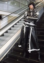 Cosplay-Cover: Kanda II uniform