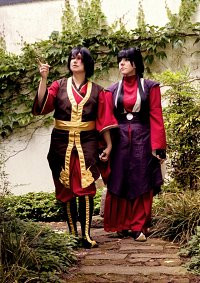 Cosplay-Cover: Zuko (Book 3: Fire)