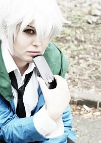 Cosplay-Cover: Akise Aru [Basic]