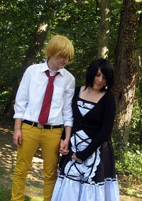 Cosplay-Cover: Takumi Usui