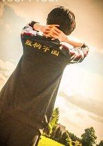 Cosplay-Cover: Sousuke Yamazaki