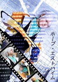 Cosplay-Cover: Hope Estheim