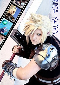 Cosplay-Cover: Cloud Strife ~ Dissidia~
